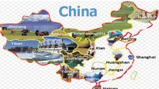 Du Lịch tới Trung Quốc