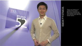 Học tiếng Anh qua tin tức quốc tế