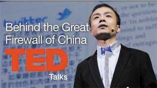 TED - Michael Anti: Đằng sau tường lửa của Trung Quốc